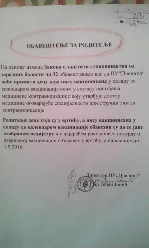 Predskolska-Ustanova-Pcelica-Nis-vakcinacija-dece