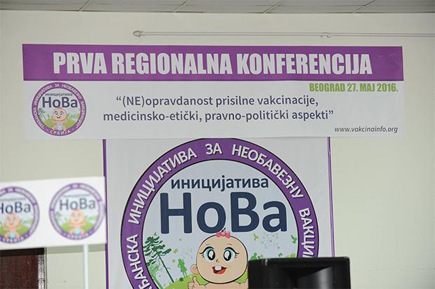 Prva-Regionalna-Konferencija---Neopravdanost-prisilne-vakcinacije-medicinsko-eticki-pravno-politicki-aspekti