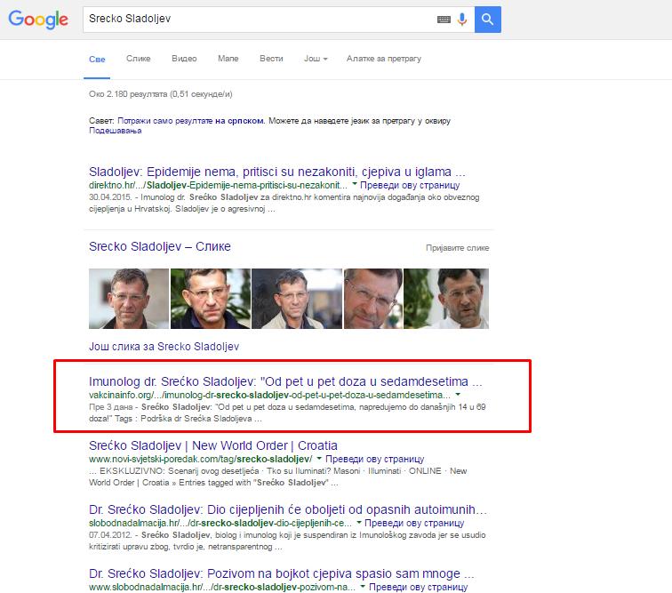 VAKCINAINFO.ORG - Ključna reč Srecko Sladoljev - PRVA STRANA Google-a, 2. mesto od 2.180 rezultata pretrage za samo 48 sati