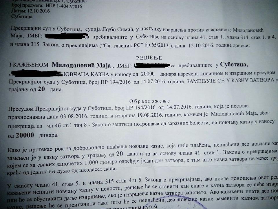 СРАМОТА! Мајке у затвор због невакцинисања деце?! 6