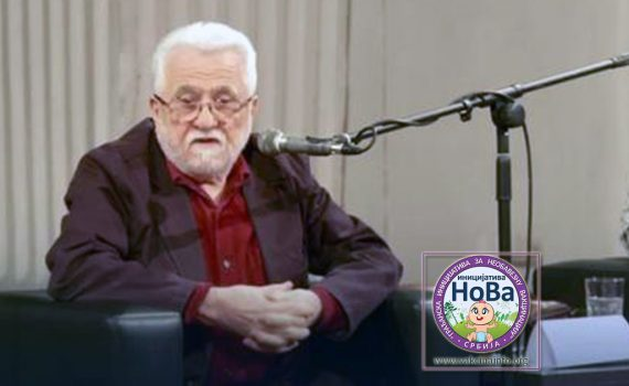 Zoran Radovanović